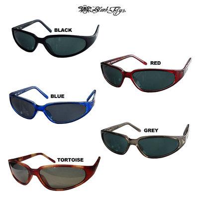 Tanga Deals 5/26– Black Flys 'Micro Fly' Polarized Sunglasses for $17.99!