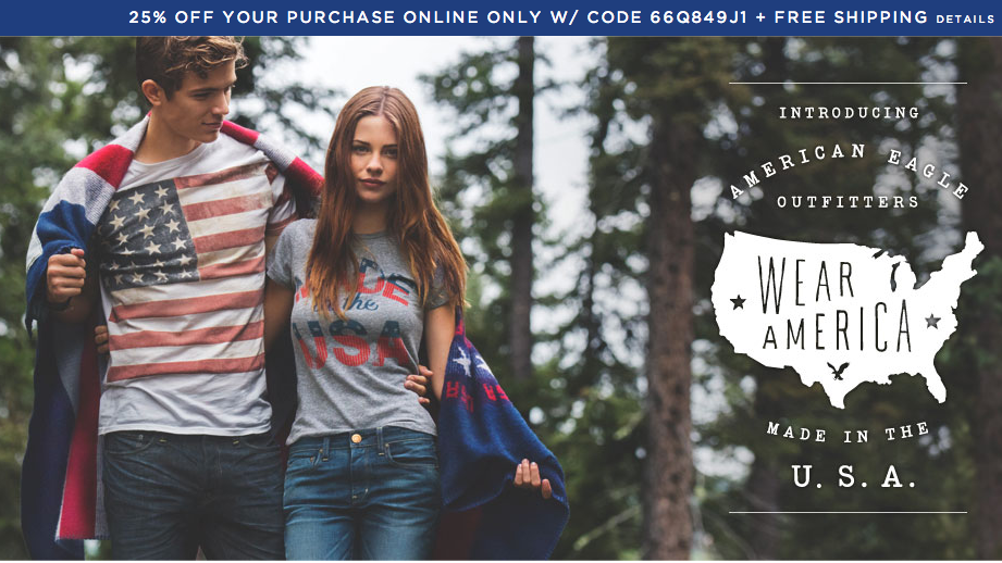 American Eagle coupon codes