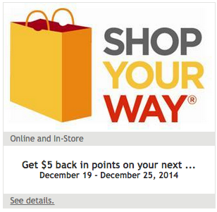 Shop Your Way Sears Deal