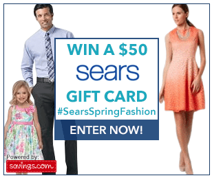 Sears shop your way coupons