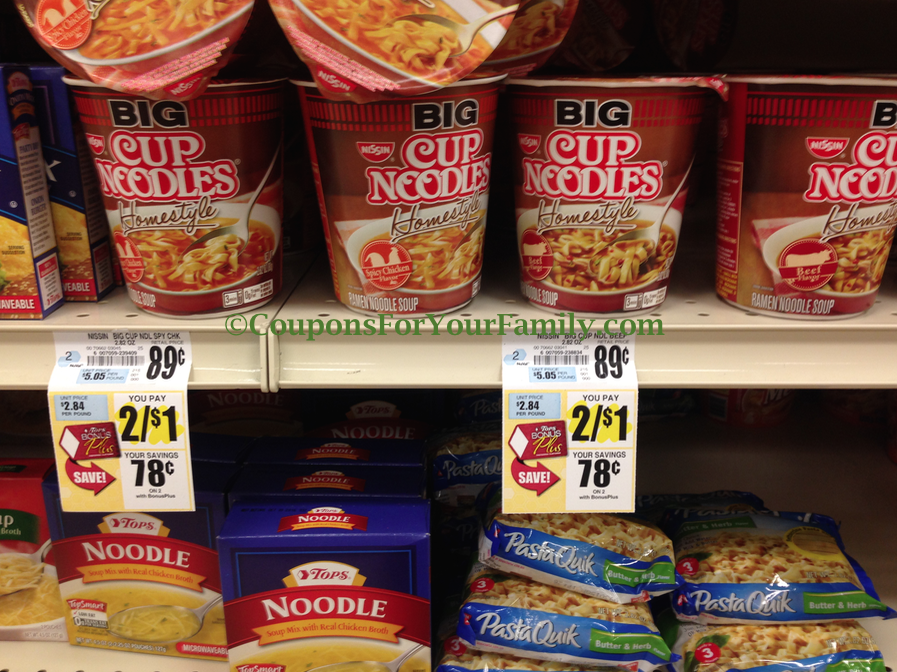 A Full Cup Tops Grocery : Tops markets deal nissin big cup noodles only