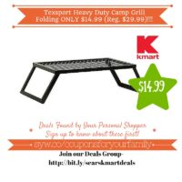 Kmart: Texsport Heavy Duty Camp Grill Folding Only $14.99 (Reg. $29.99)