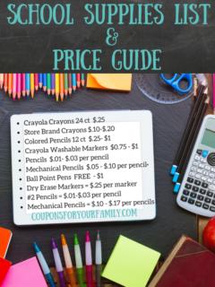 School Supplies List