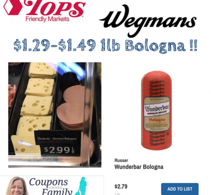 Get $1.29-$1.49 Wunderbar Bologna at Tops & Wegmans with new coupon!