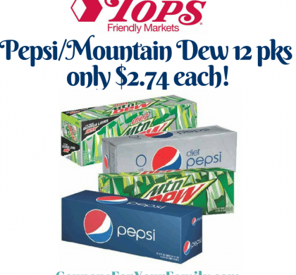 Print these Pepsi coupons to get 12pks for $2.74 at Tops when stacking cashback offers!!