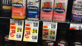 odwalla jucie coupon