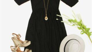 casual empire waist dress
