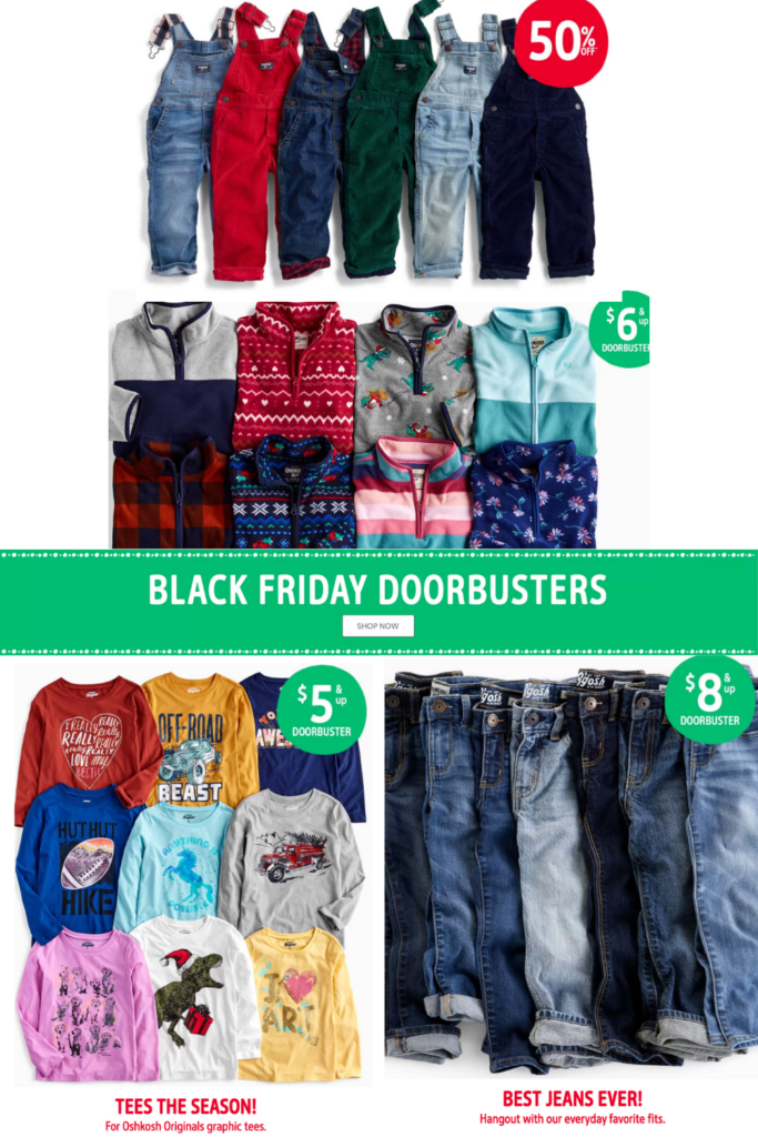 Oshkosh B'Gosh Coupons (1)