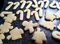 Sour Cream Sugar Cookie Cut Out Recipe